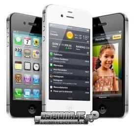 Iphone monitorizado